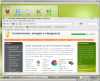 OpenSUSE Linux с запущенным Firefox
