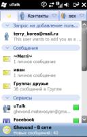 uTalk 2.5.6 r39815