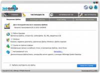 360Amigo System Speedup 1.2.1.7100 Free