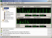 CommTraffic 3.1 Build 2124