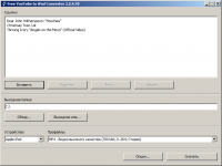Free YouTube to iPod and PSP Converter 3.10.3