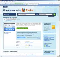 Firefox с установленной темой Chromifox Basic