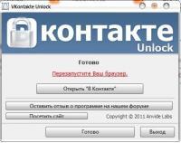 VKontakte Unlock