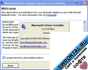 E cigarette regulation fdating